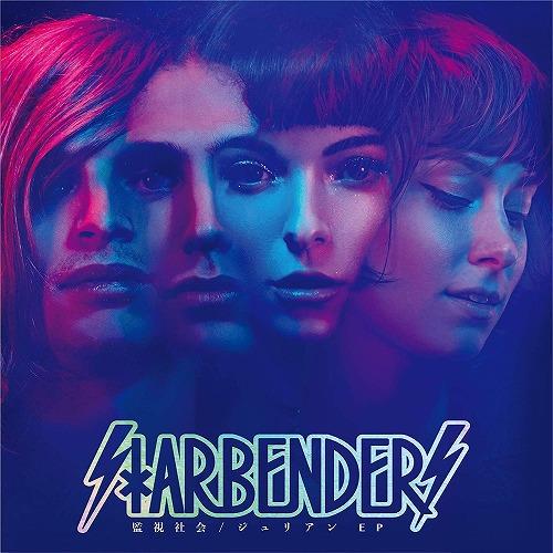 STARBENDERS / スターベンダーズ / 監視社会/ジュリアン EP (LP+CD)