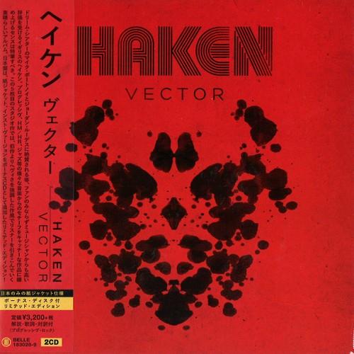 HAKEN / ヘイケン / VECTOR / ヴェクター
