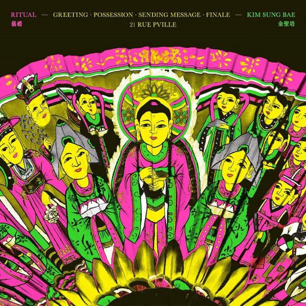 KIM SUNG-BAE / Ritual(2LP)