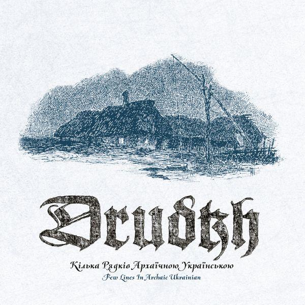 DRUDKH / ドゥルードゥフ / FEW LINES IN ARCHAIC UKRAINIAN<DIGI>