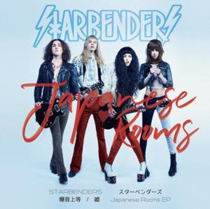 "STARBENDERS / スターベンダーズ / JAPANESE ROOMS EP (12"")  / ジャパニーズ・ルームズ EP"
