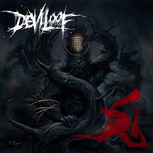 DEVILOOF / ONI / 鬼