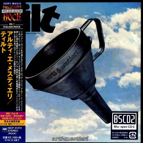 ARTI E MESTIERI / アルティ・エ・メスティエリ / TILT (IMMAGINI PER UN ORECCHIO) - BLU-SPEC CD2/2019 REMASTER / ティルト - BLU-SPEC CD2/2019リマスター