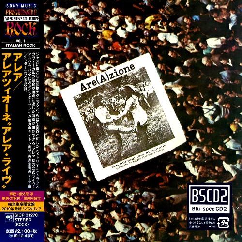 "AREA (PROG) / アレア / ARE(A)ZIONE - BLU-SPEC CD2/2019 REMASTER / アレアツィオーネ""アレア・ライヴ"" - BLU-SPEC CD2/2019リマスター"