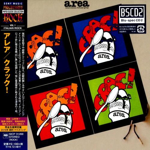AREA (PROG) / アレア / CRAC! - BLU-SPEC CD2/2019 REMASTER / クラック! - BLU-SPEC CD2/2019リマスター