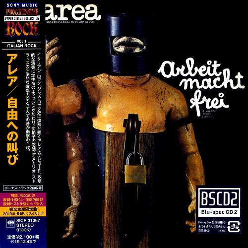 AREA (PROG) / アレア / ARBEIT MACHT FREI (IL LAVORO RENDE LIBERI) - BLU-SPEC CD2/2019 REMASTER / 自由への叫び - BLU-SPEC CD2/2019リマスター