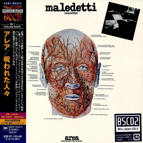 AREA (PROG) / アレア / MALEDETTI(MAUDITS) - BLU-SPEC CD2/2019 REMASTER / 呪われた人々 - BLU-SPEC CD2/2019リマスター