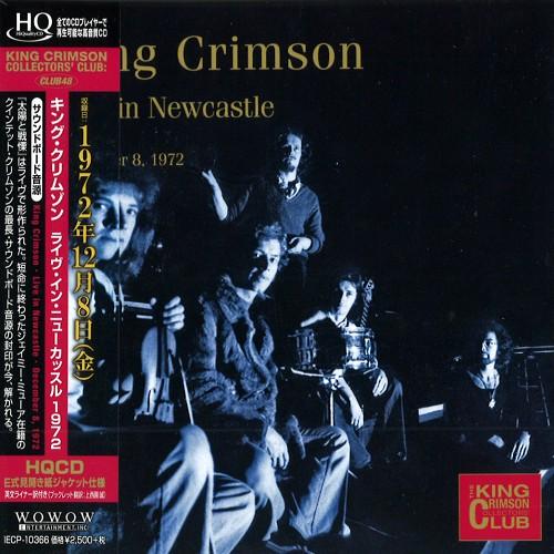 KING CRIMSON / キング・クリムゾン / DECEMBER 8. 1972 ODEON. NEWCASTLE. ENGLAND - HQCD / コレクターズ・クラブ 1972年12月8日 オデオン・ニューカッスル・イングランド - HQCD