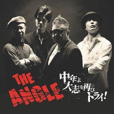 THE ANGLE (JPN/PUNK) / 中年よ大志を再びトライ!