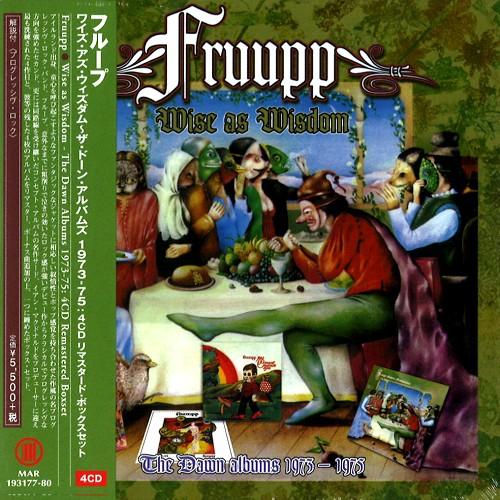 FRUUPP / フループ / WISE AS WISDOM~THE DAWN ALBUMS 1973-75: 4CD REMASTERED BOXSET / ワイズ・アズ・ウィズダム~ザ・ドーン・アルバムズ 1973-75: 4CD リマスタード・ボックスセット