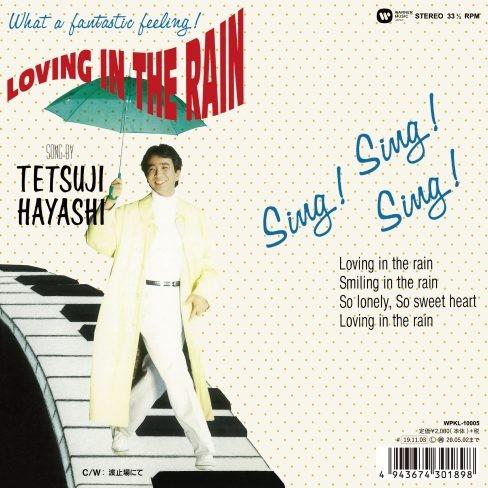 林哲司/Loving in the rain(完全生産限定盤)