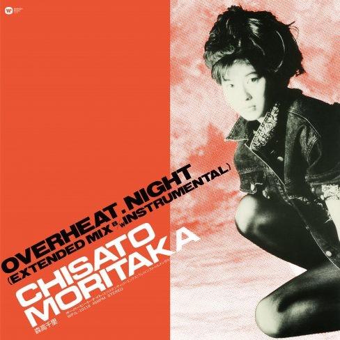 森高千里/OVERHEAT.NIGHT(EXTENDED MIX)(完全生産限定盤)
