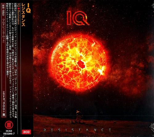 IQ / RESISTANCE / レジスタンス