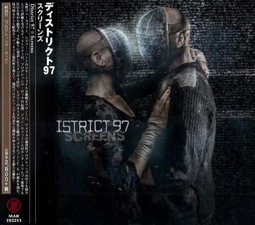 DISTRICT 97 / ディストリクト97 / SCREENS / スクリーンズ