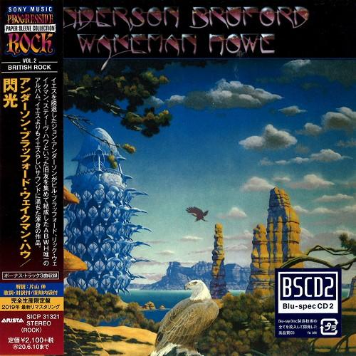 アンダーソン・ブラッフォード・ウェイクマン・ハウ / ANDERSON. BRUFORD. WAKEMAN. HOWE - Blu-spec CD2 / 閃光 - Blu-spec CD2
