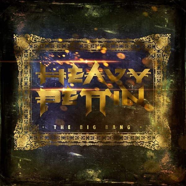 HEAVY PETTIN / ヘヴィ・ペッティン / BIG BANG