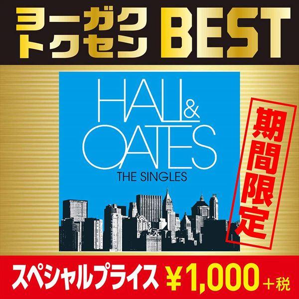 The singles hall and oates rar