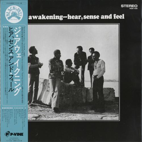 AWAKENING / アウェイクニング / HEAR, SENSE AND FEEL / ヒア、センス・アンド・フィール
