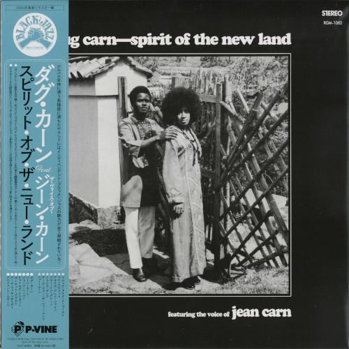 DOUG CARN / ダグ・カーン / SPIRIT OF THE NEW LAND / スピリット・オブ・ザ・ニュー・ランド