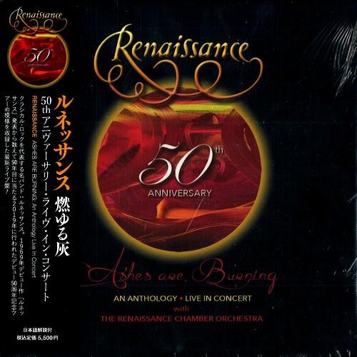 ルネッサンス / 燃ゆる灰:50thアニヴァーサリー・ライヴ・イン・コンサート