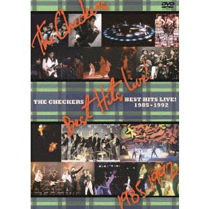 チェッカーズ / チェッカーズ・ベストヒッツ・ライブ! 1985-1992