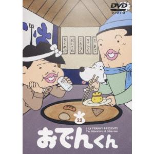 KATO MICHIYA / 加藤道哉   disk...