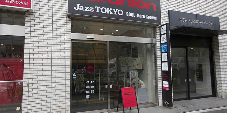 JazzTOKYO店舗写真5