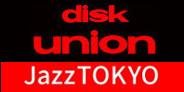 <JAZZ TOKYO>10/27(土)『今週の廃盤レコードセール』!! 開催いたします!!!