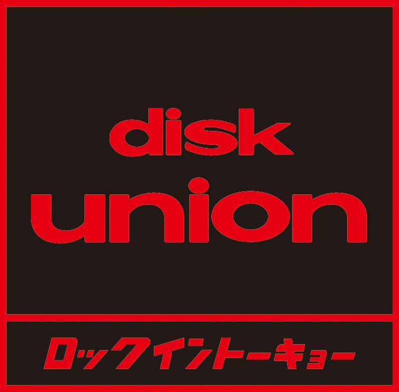 3月17日ディスクユニオン初のロック大型専門店『ディスクユニオン ROCK in TOKYO』が渋谷にオープン!!