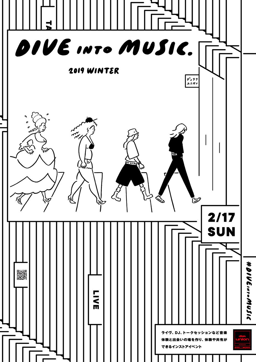 DIVE INTO MUSIC. 2019 WINTER
