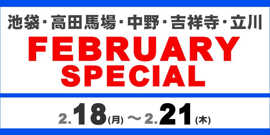 https://st.diskunion.net/shop/st/portal/images/tokyo_sale_20190218_01.png